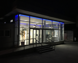KAPS Kojetin Main office 3